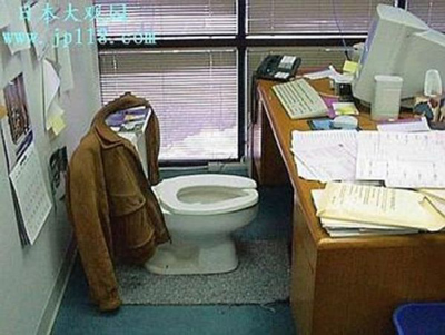 Funny Office Pranks toilet chair