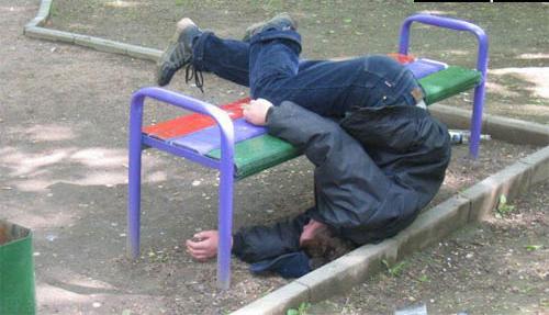 Irish Yoga Pictures playground bench