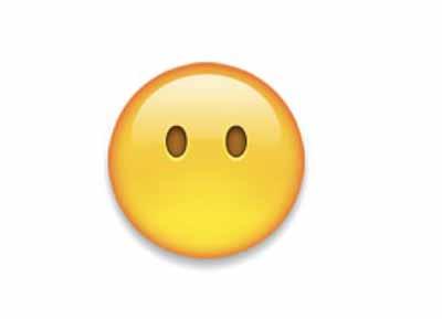 silence emoji