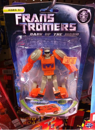 21 Terrible Bootleg Toys Dose Of Funny